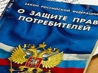 Проверка качества товара – Казань – Права потребителей
